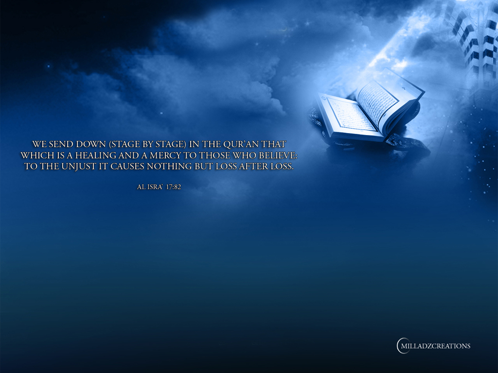 Quran Wallpapers Images