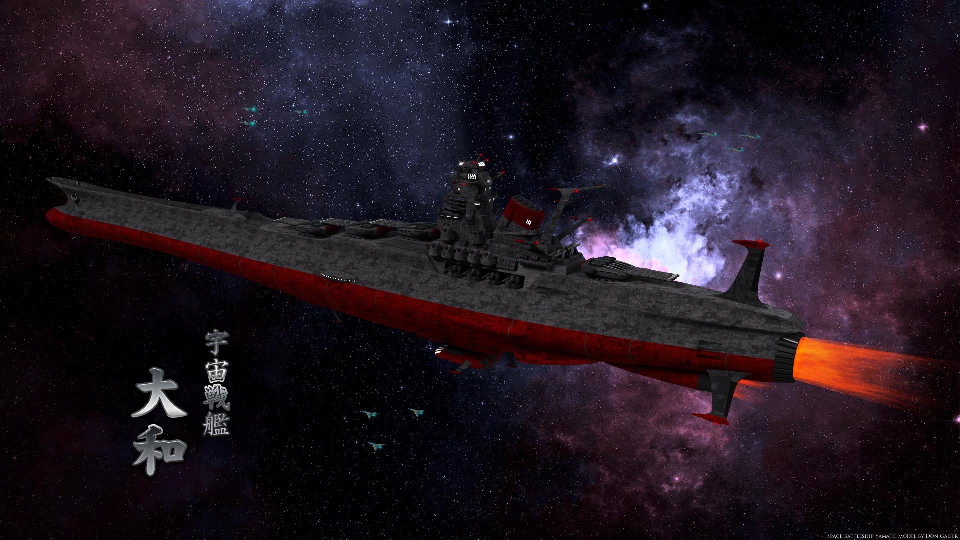 Free Download Space War Ship Space Ship Lego Star Wars Ship