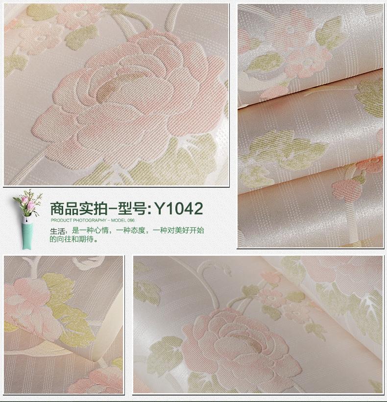Fcil de rasgar e para colar papel de parede no tecido Papis de 790x822