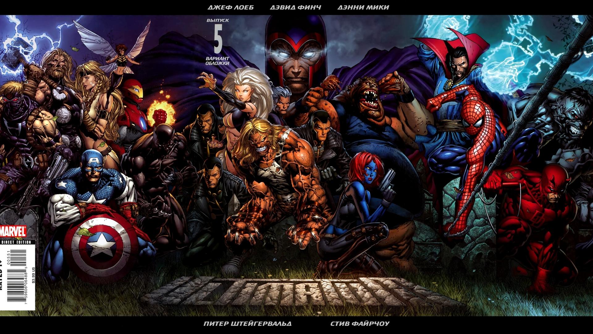 Marvel Fantastic Four Wallpaper Wallpapersafari
