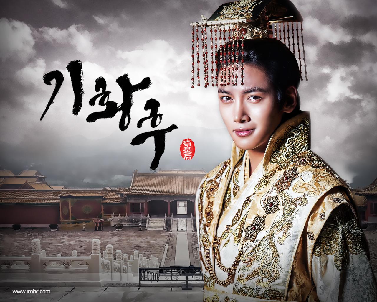 Ji Chang Wook images Empress Ki HD wallpaper and background photos 1280x1024