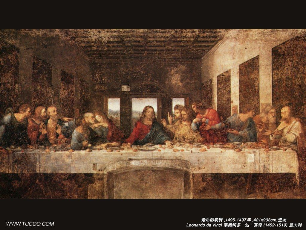 Free Download You Can Download Leonardo Da Vinci Wallpapers