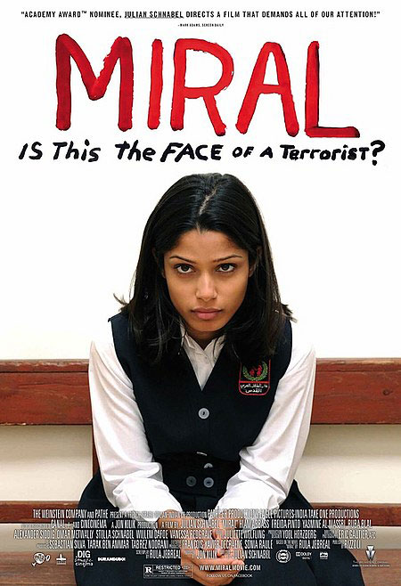 Miral Movie   A Quiet Death Images Pictures Photos 450x658