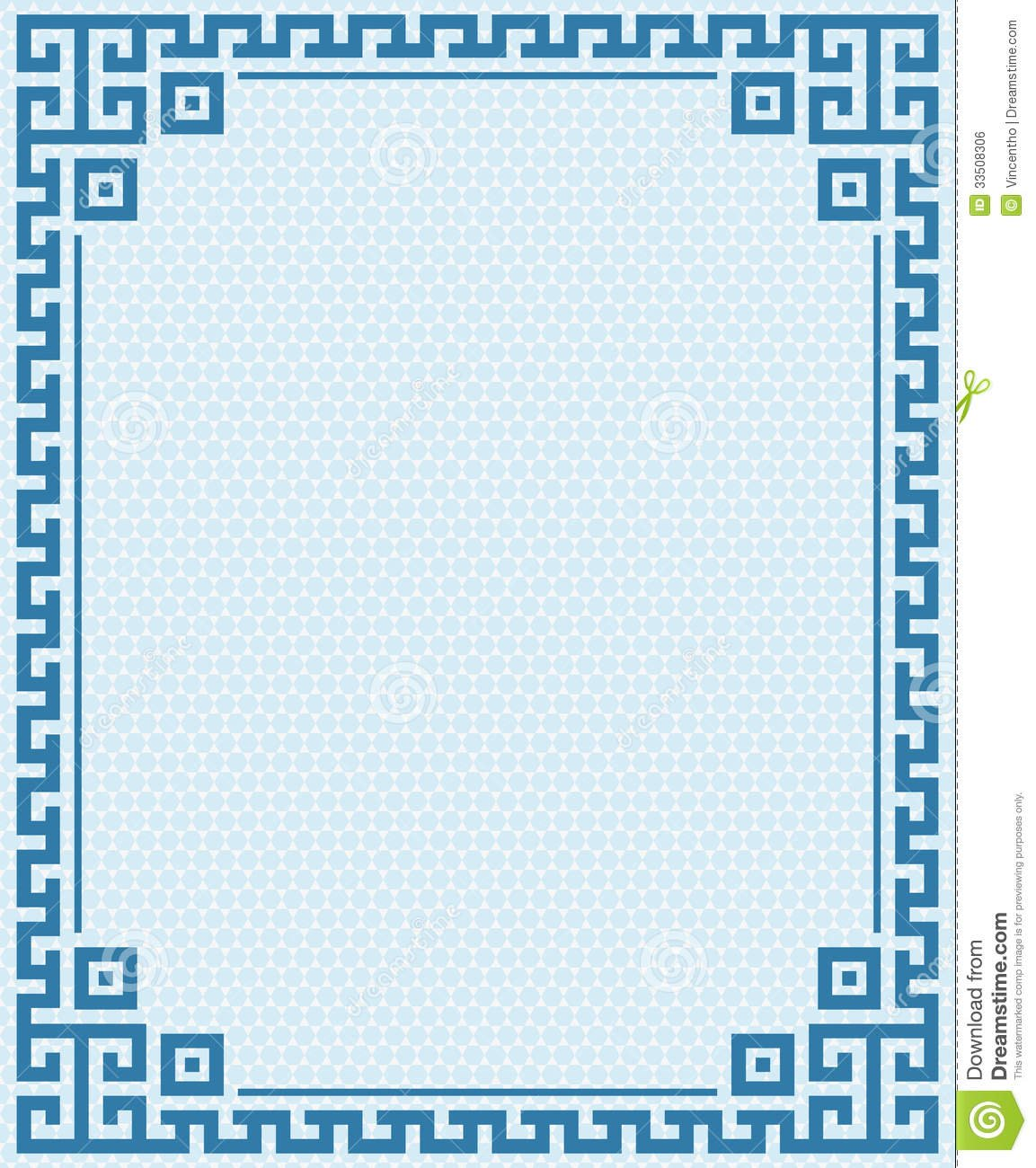 Greek Key Border Frame Sea Colours Background Royalty Stock 1153x1300