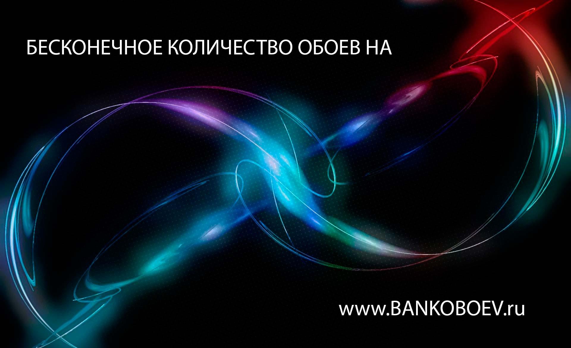 Source httpwwwbankoboevruimagesMjgwNzUyBankoboevRu spokoinoe 1920x1200