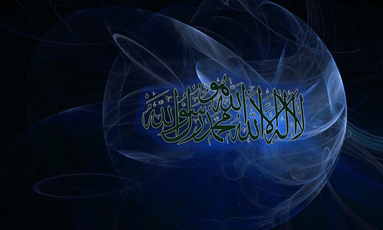 Free Download Quran Wallpaper Quran Wallpaper Quran