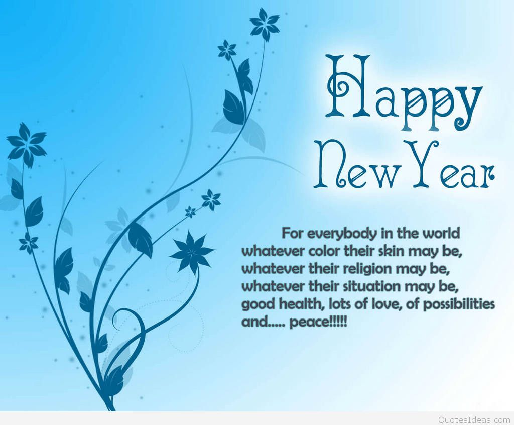 Happy new year photos wallpapers sayings 2016 1024x846