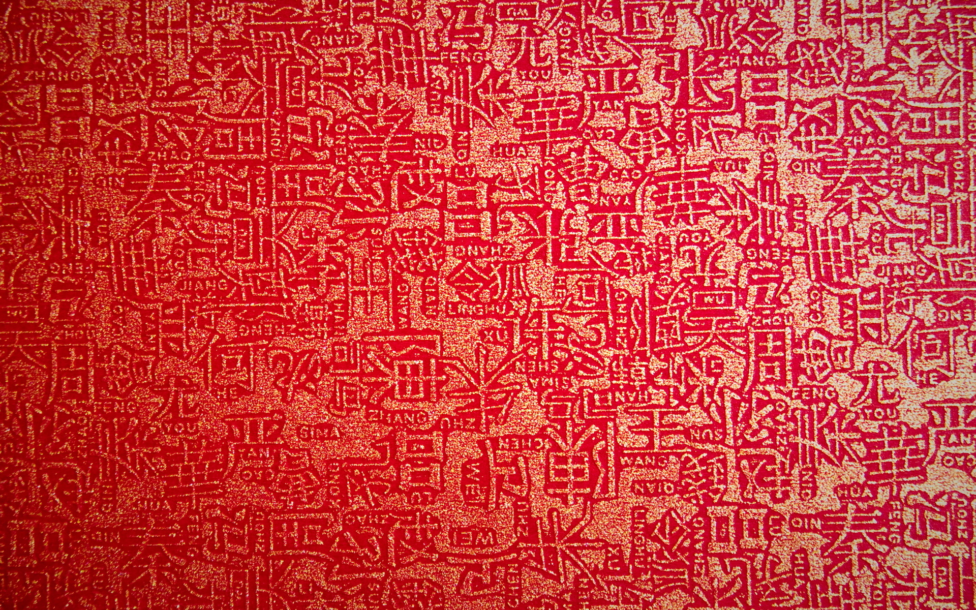 Red Oriental Wallpaper  WallpaperSafari