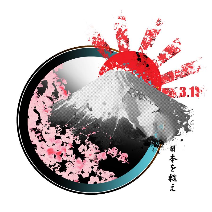 Japanese Wallpaper Designs HD wallpaper background 900x900