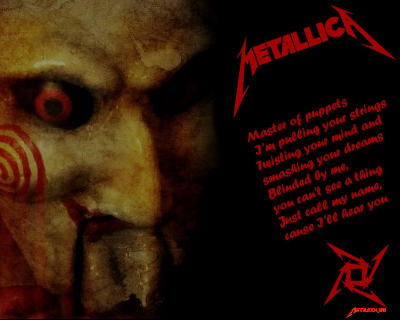 Free Download Back Images For Metallica Master Of Puppets