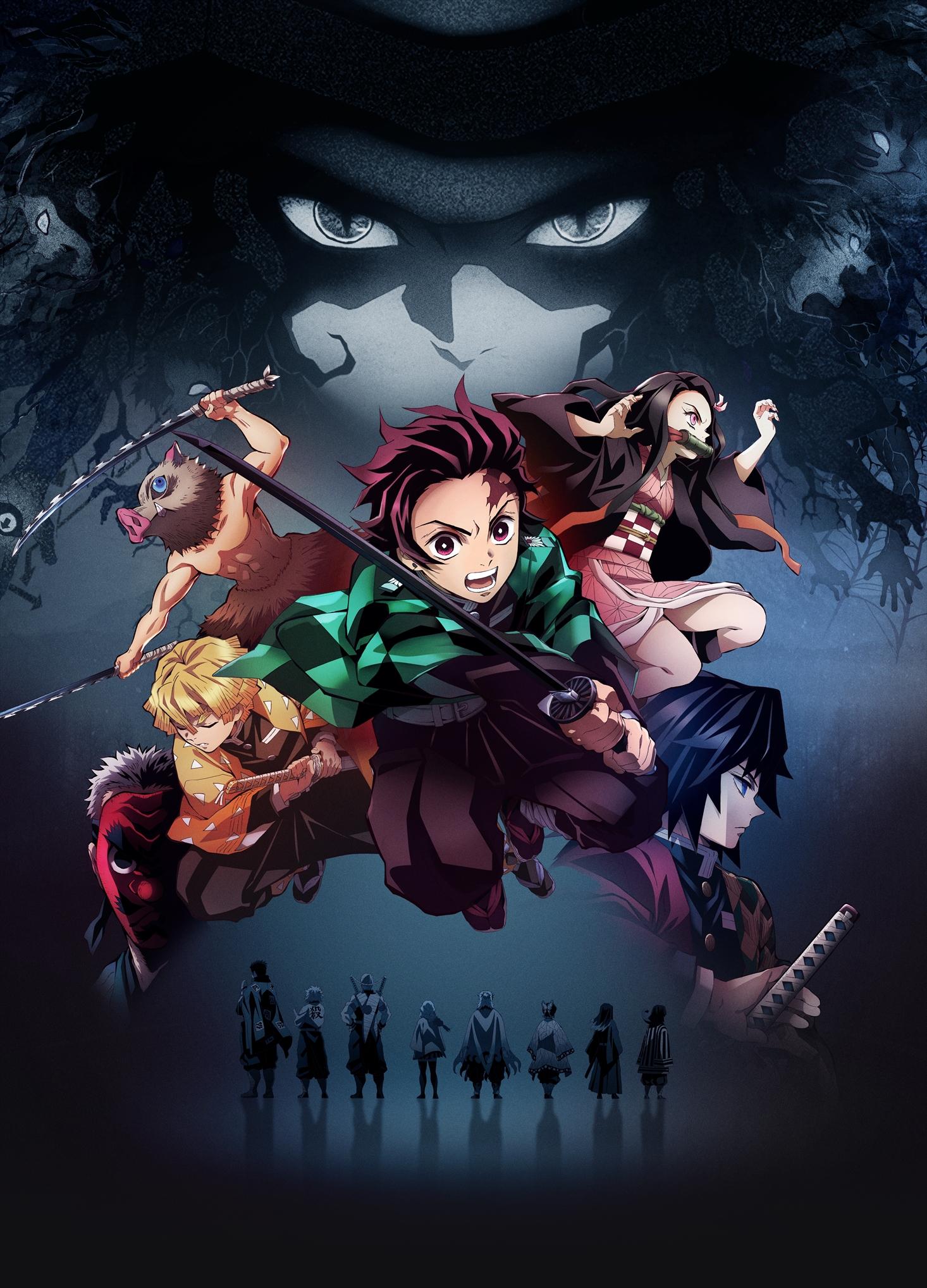 Kimetsu no Yaiba   Zerochan Anime Image Board 1466x2036
