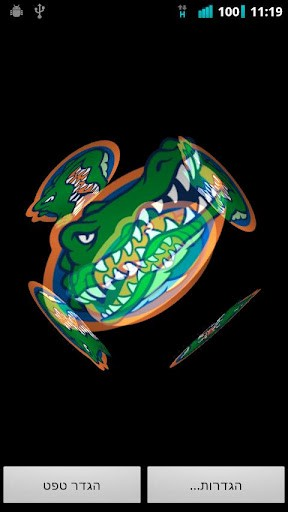 view bigger florida gators live wallpaper for android screenshot 288x512