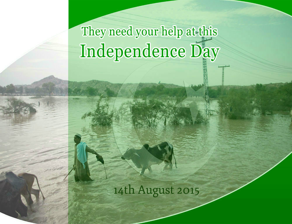 14 August Pakistan Independence Day HD Wallpapers Most HD Wallpapers 1000x768