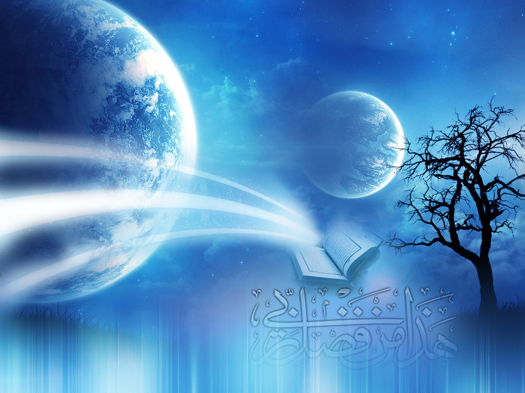 Beautiful Islamic HD Wallpaper   HD Wallpapers 1024x768