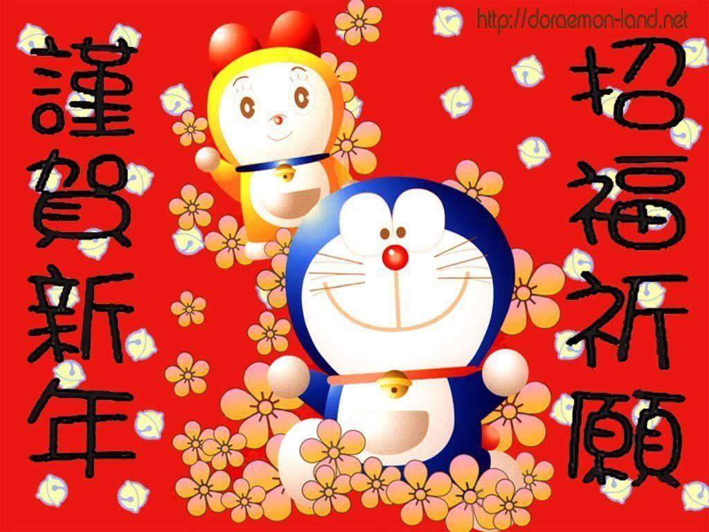 96 ] Doraemon And Friends Wallpaper 2017 On WallpaperSafari
