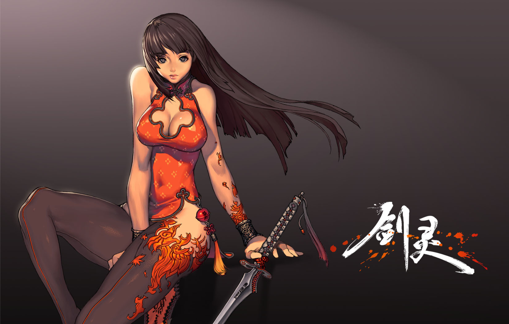 Blade And Soul Wallpaper HD 13259 Wallpaper Game Wallpapers HD 1650x1050