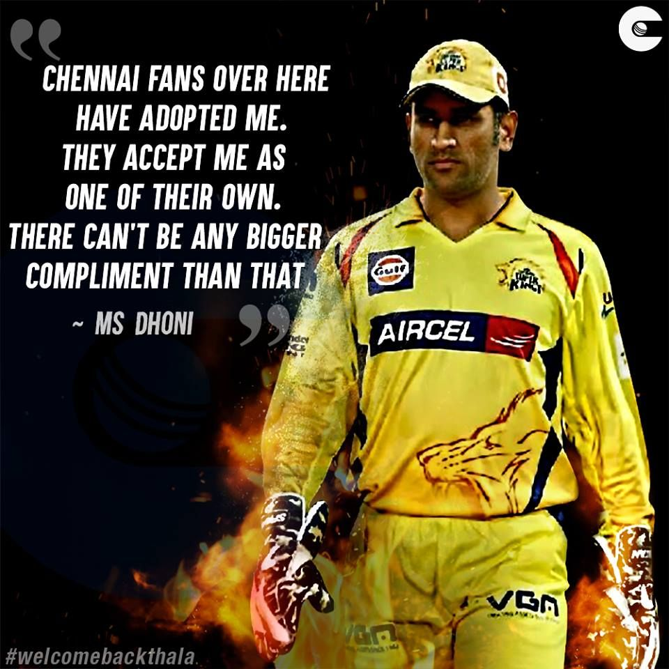 MS Dhoni on his connection with Chennai Super Kings Sports 960x960
