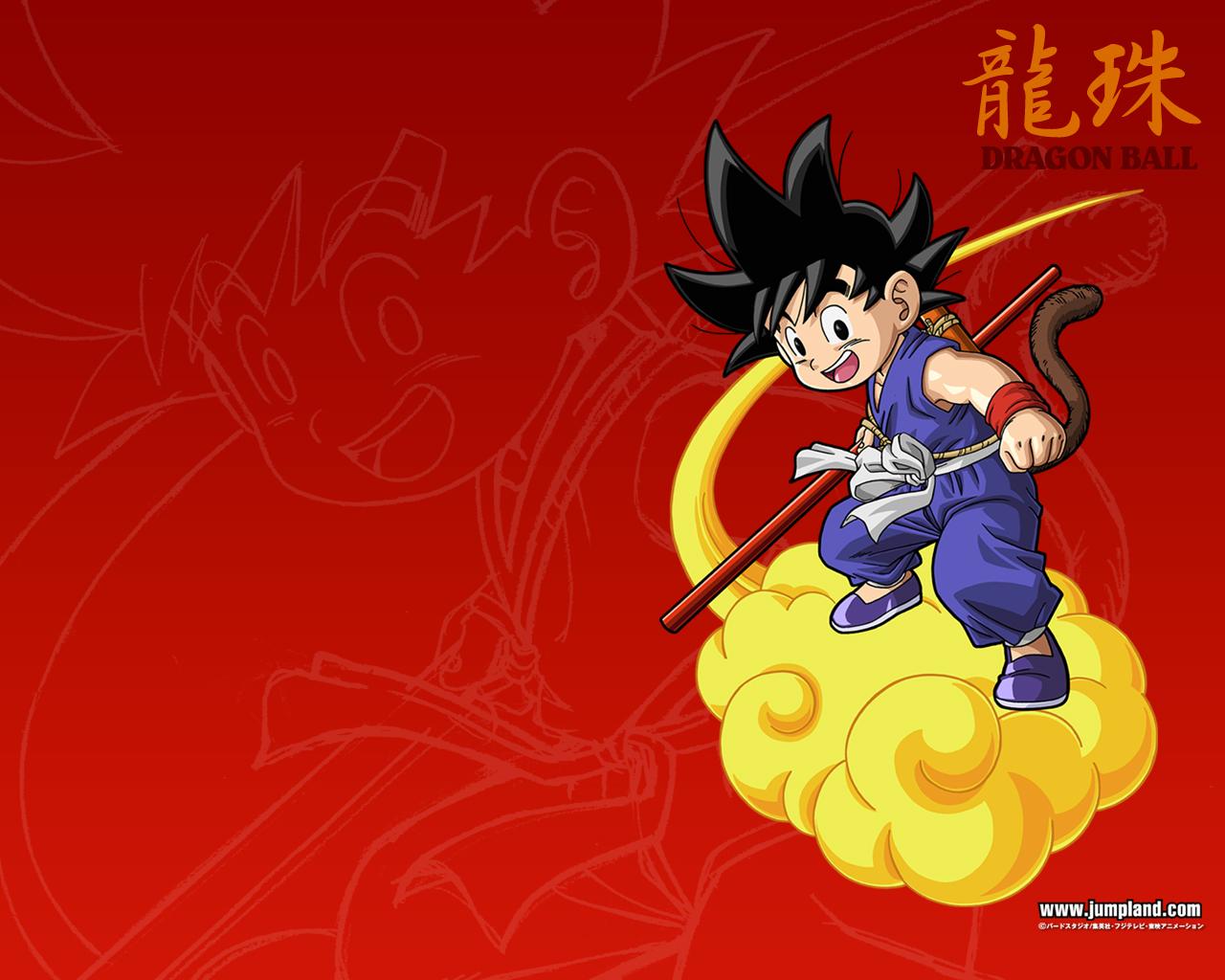 Dragn Ball Z Jazano Wallpapers Anime Dragn BallNarutoPokemon 1280x1024