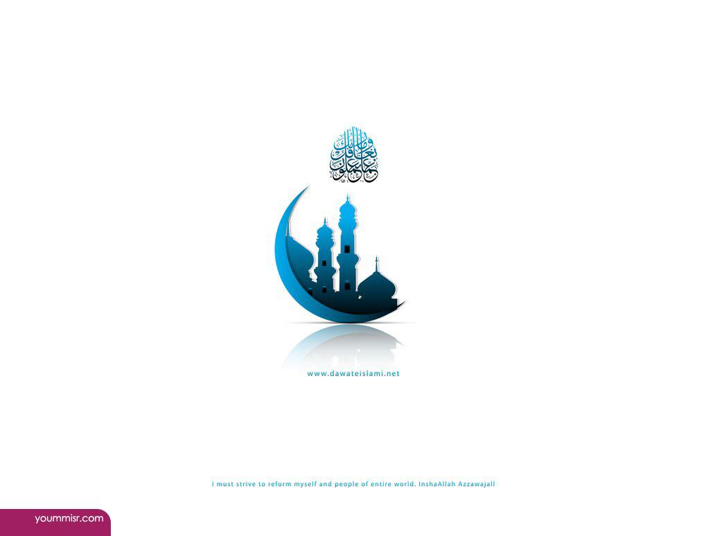 ramadan wallpaper 2015 download 2016 Youm Misr Funny jokes 1032x774