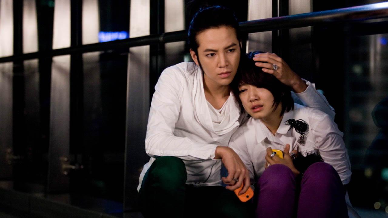 Free download Youre Beautiful Korean Dramas Wallpaper