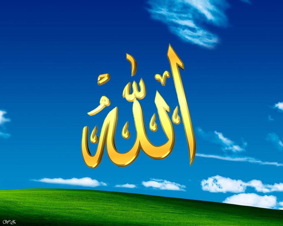 Allah Wallpaper HD Download   Islamic Wallpapers   Latest News 960x768