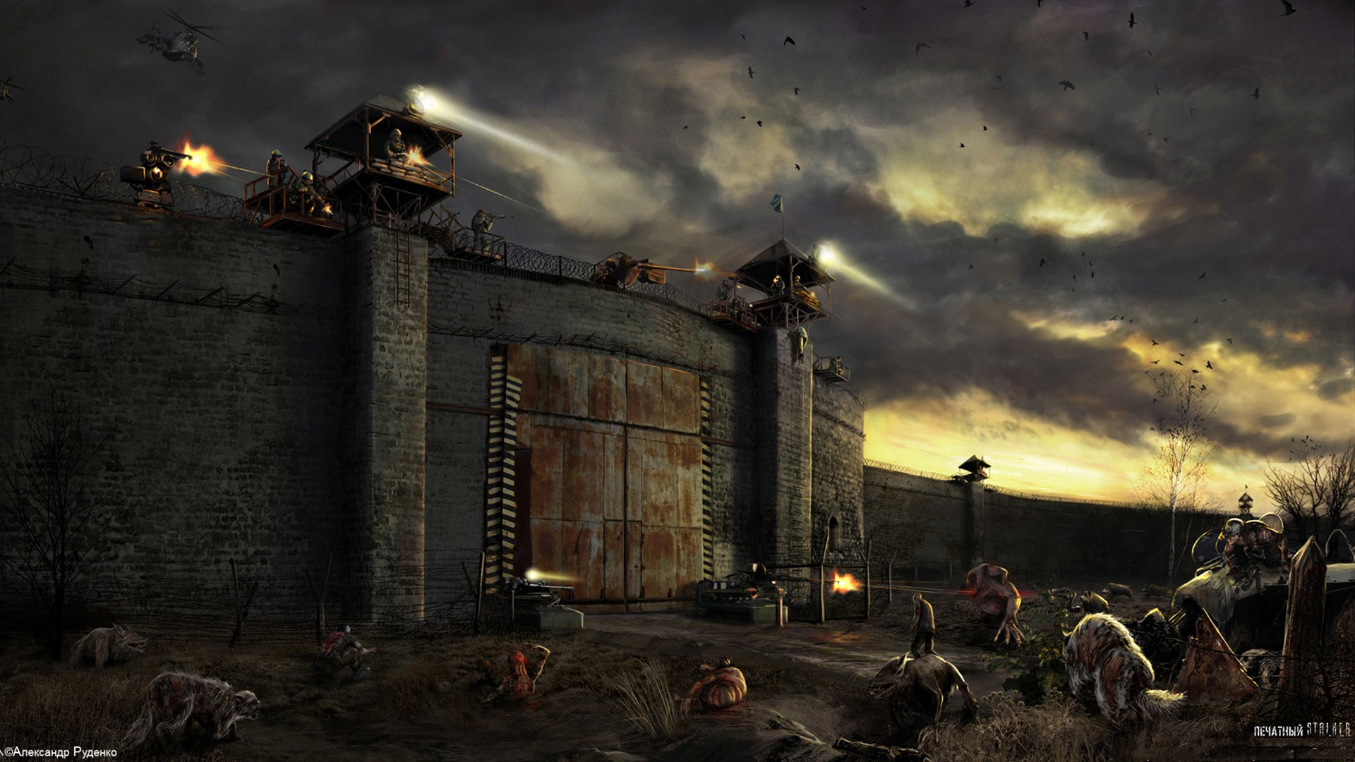50+] Post Apocalypse Wallpaper on