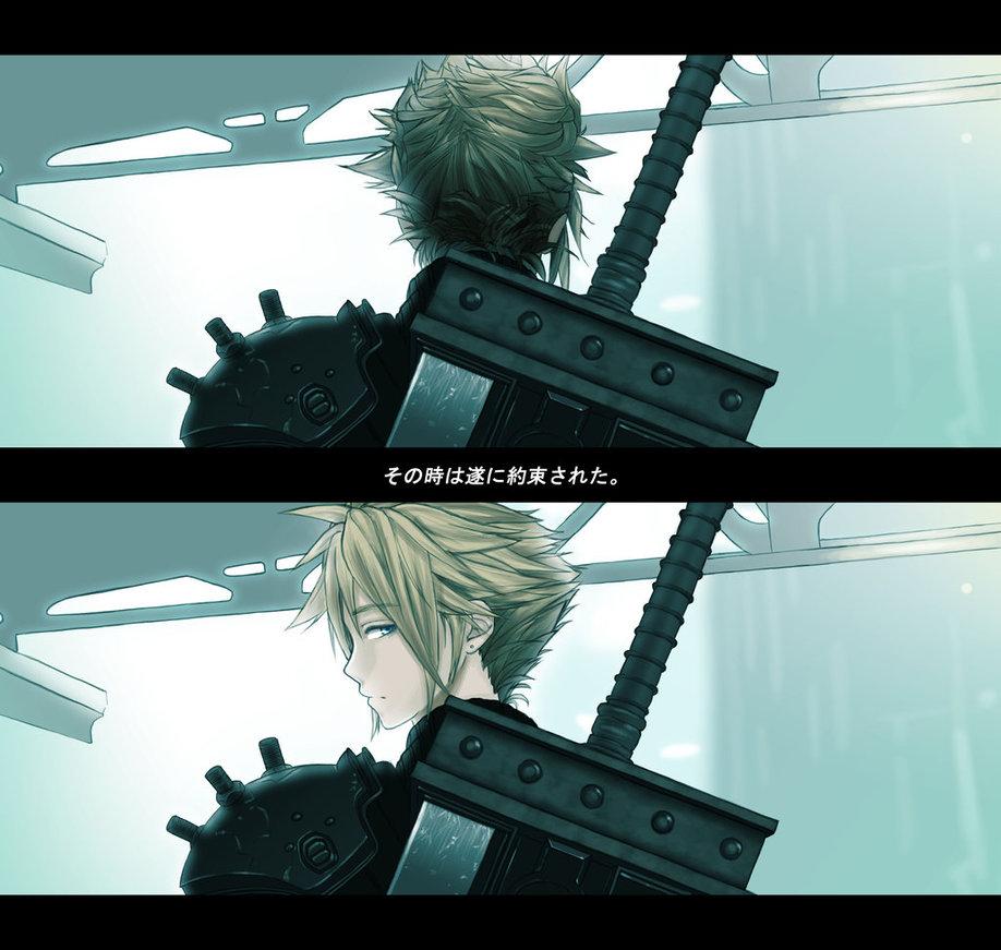 Final Fantasy Vii Remake by KomorebiAmaya 918x871