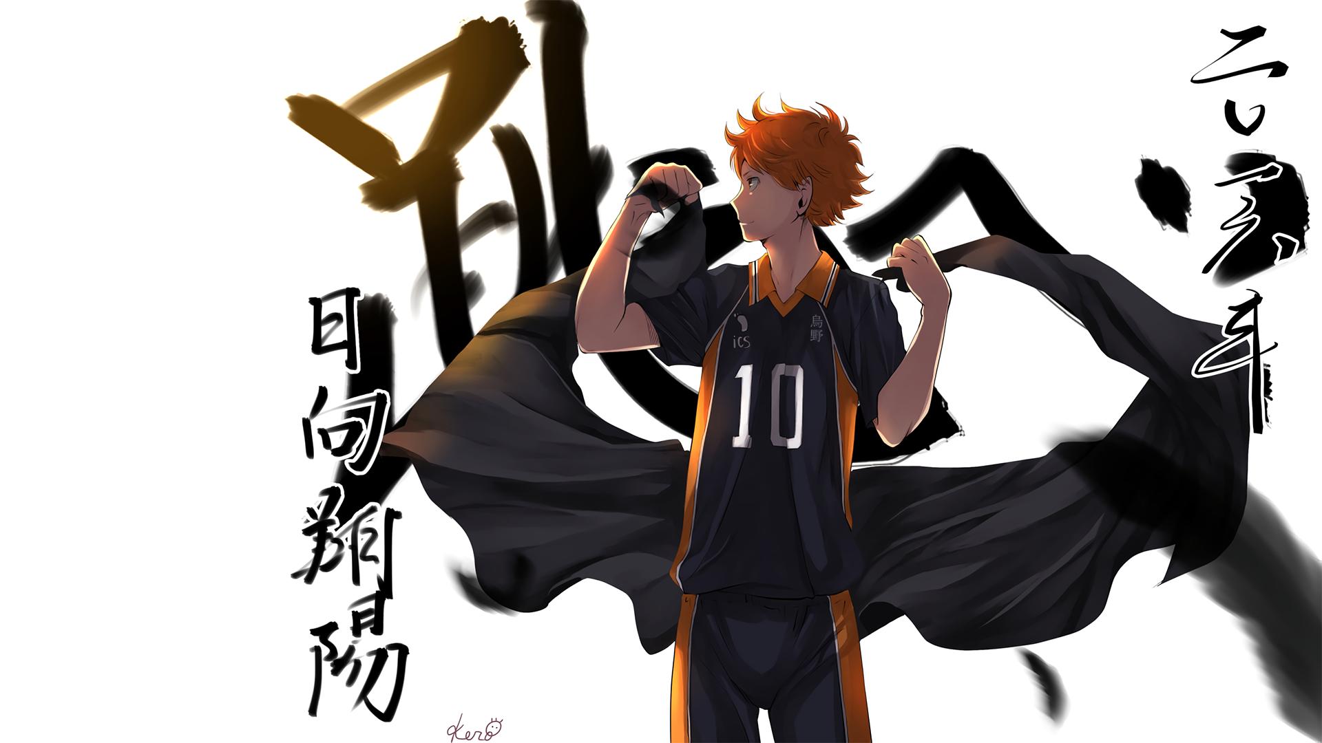 Haikyuu Anime Wallpapers   Top Haikyuu Anime Backgrounds 1920x1080