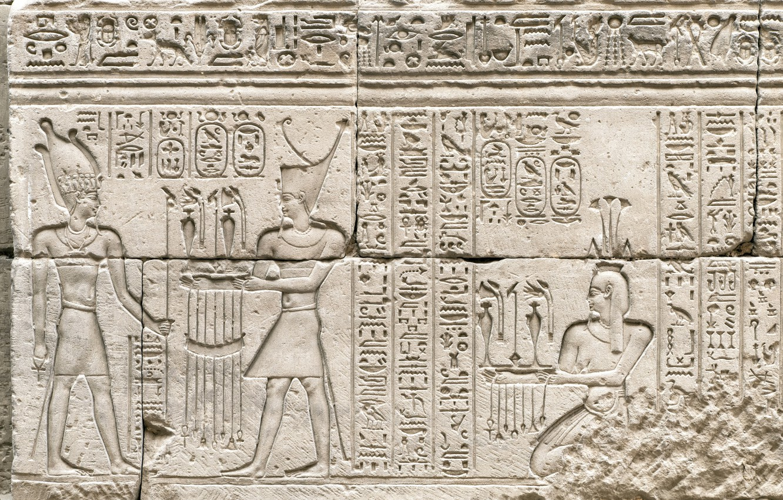 Wallpaper Egypt Luxor Karnak Opet Temple images for desktop 1332x850