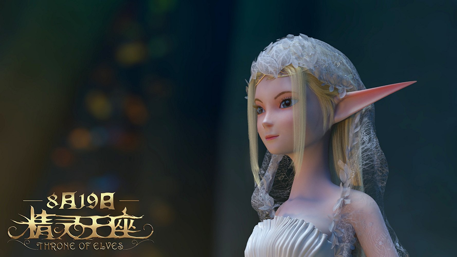Free Download Throne Of Elves 2016 Watch In Hd For Fusion Movies
