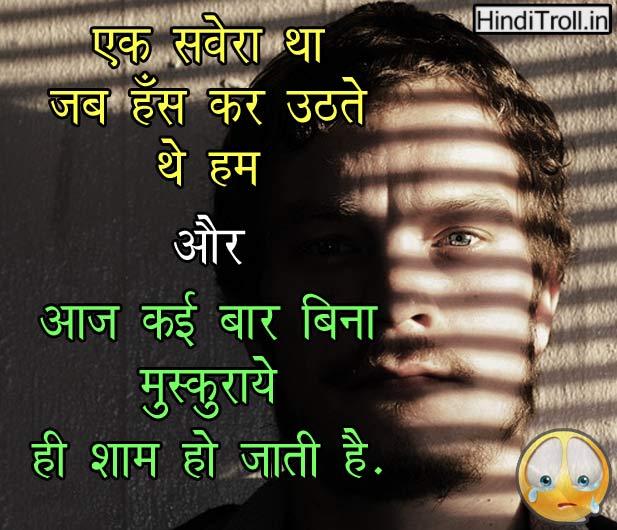 June 2015   Hindi Comments WallpaperHindi Quotes Photos 617x530