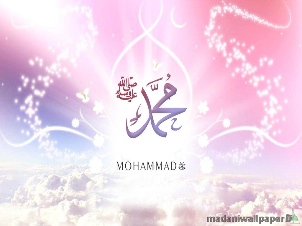 to set Name of Muhammad PBUH Wallpaper wallpaper on your desktop 1024x768
