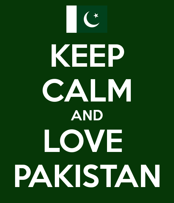 I Love Pakistan Wallpapers - WallpaperSafari