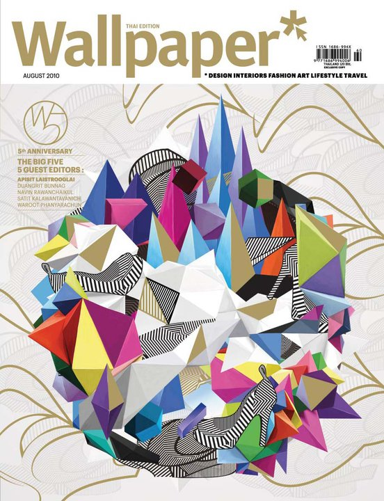 Wallpaper Magazine Cover Illustrate Thai Edition Rukkit 552x720