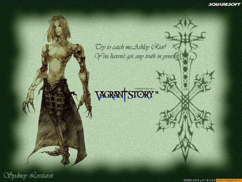 Vagrant Story 1024x768