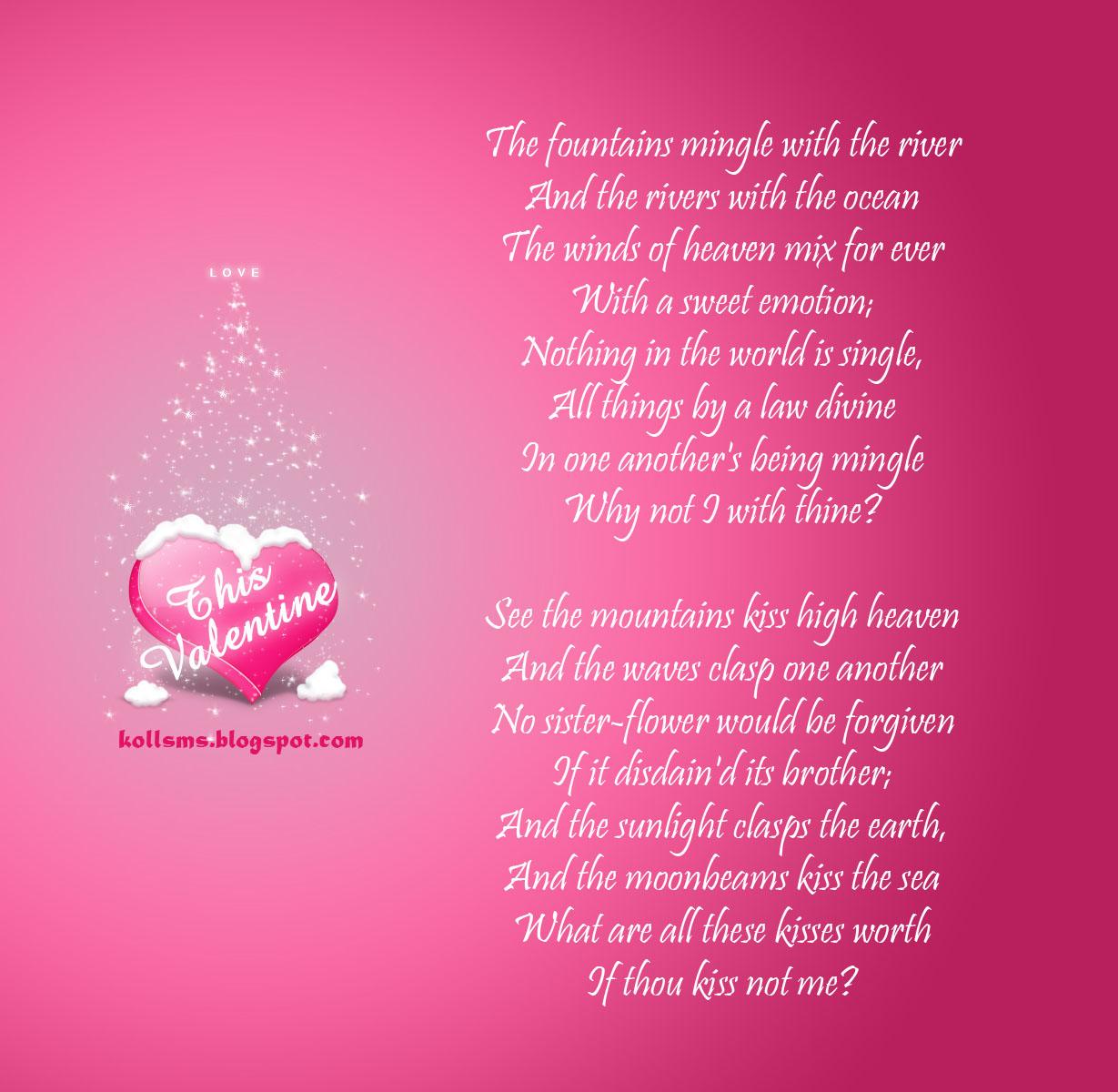 Poetry Wallpapers SMS Poems Ghazals Valentine Wallpaper 1229x1200