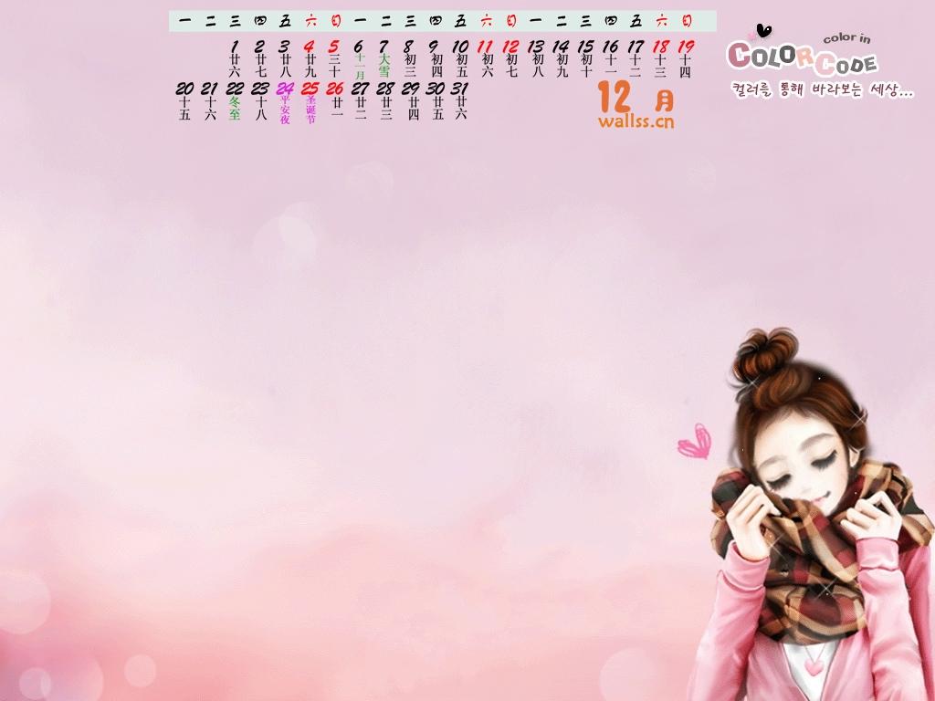 77 Cute Korean Backgrounds On Wallpapersafari