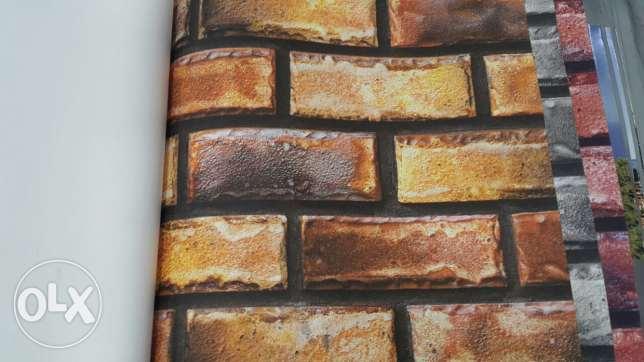 Yellow tone wallpaper Lekki olxcomng 644x362