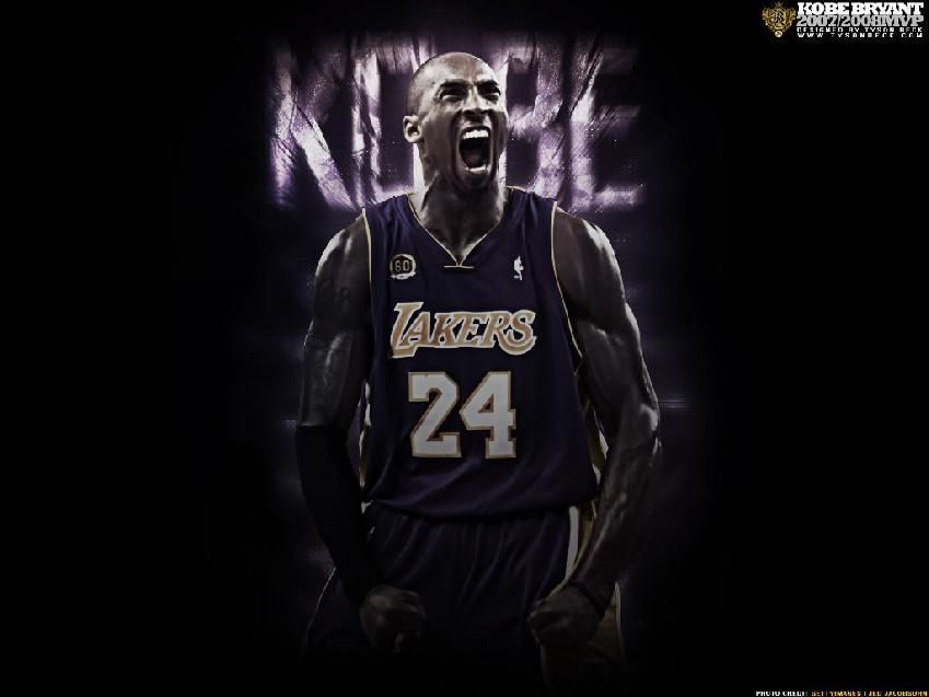 Kobe Bryant Wallpaper Best Basketball Wallpapers 849x637