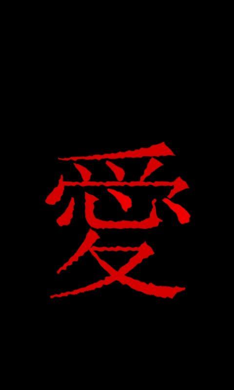 Chinese Symbols Wallpaper Wallpapersafari