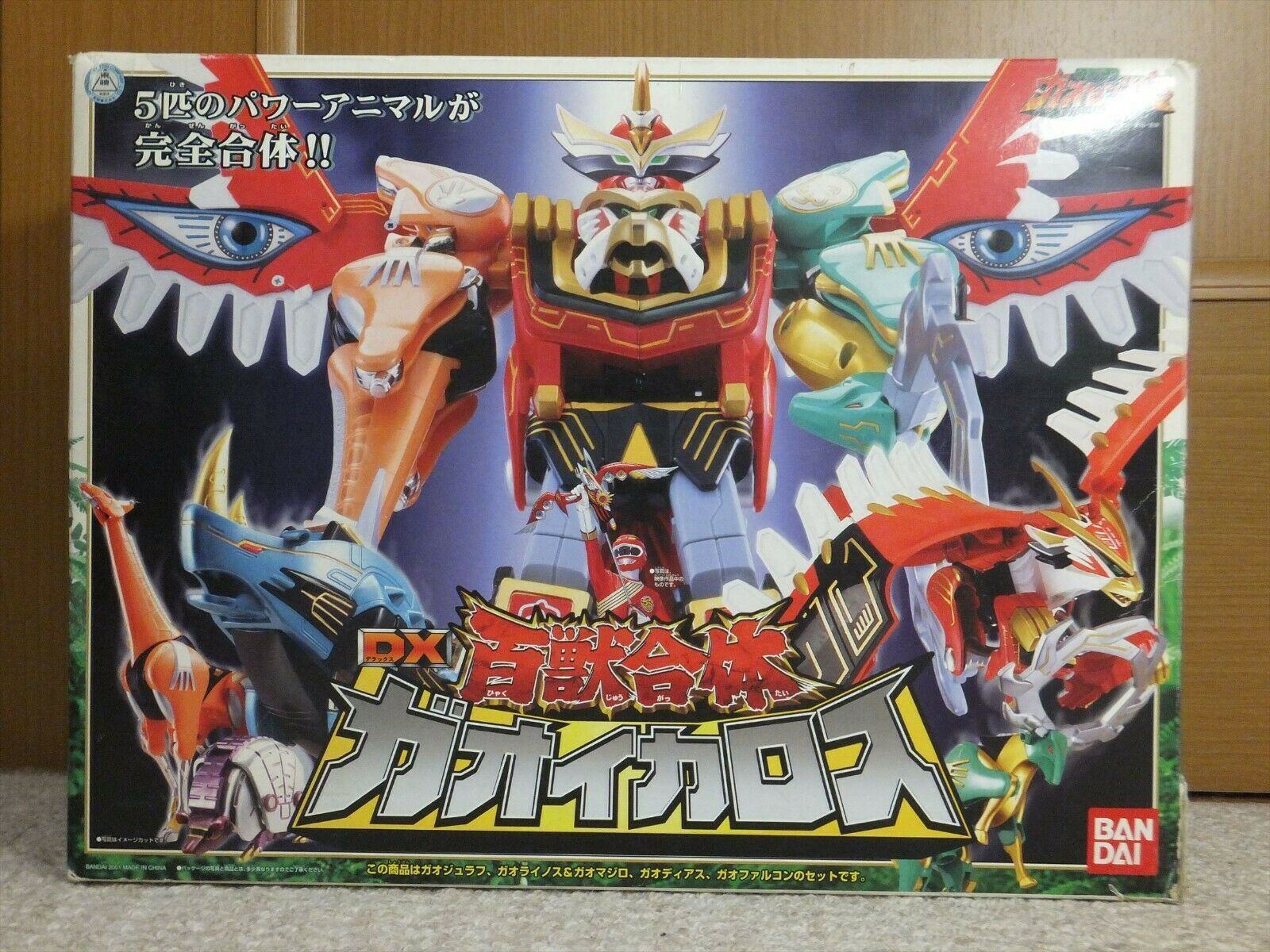 Power Rangers Wild Force Gaoranger DX Gao Icarus Isis Megazord 1600x1200