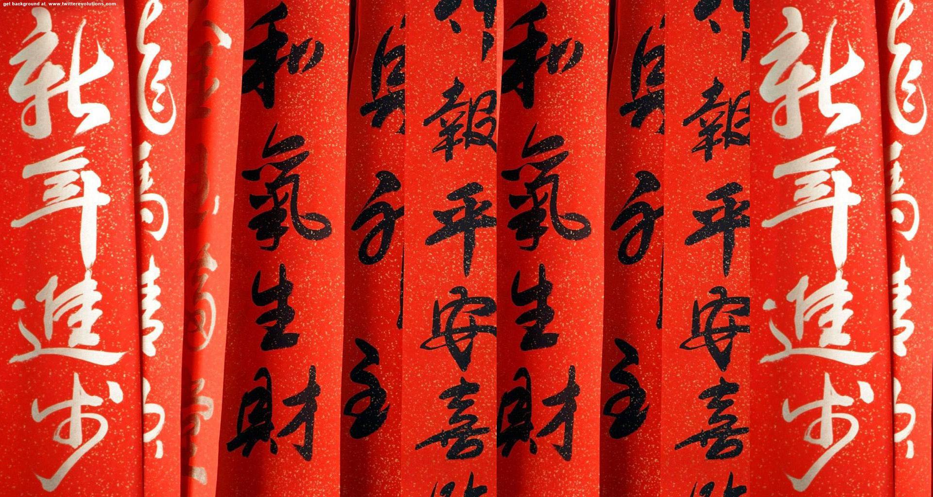 Asian Background Wallpaper Wallpapersafari