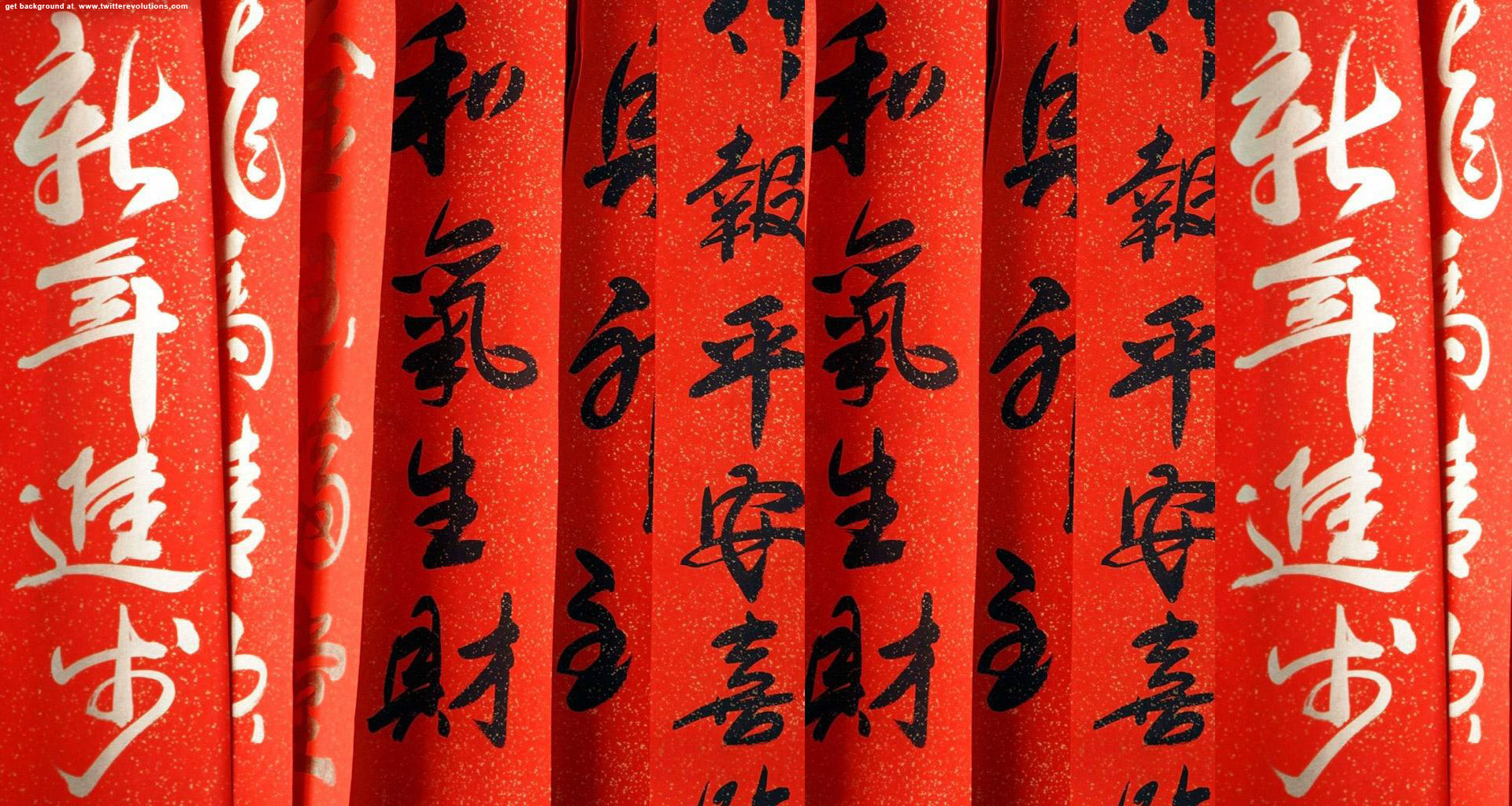 japanese writing wallpaper Kanji wallpaper with quirky japanese phrases mukashi mukashi aru tokoro ni hara ga hetta kuma ga sunde imashita.