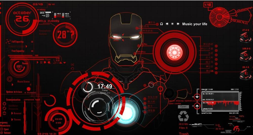 Iron Man the Computer theme desktop of Tony Starks Jarvis System 1000x533