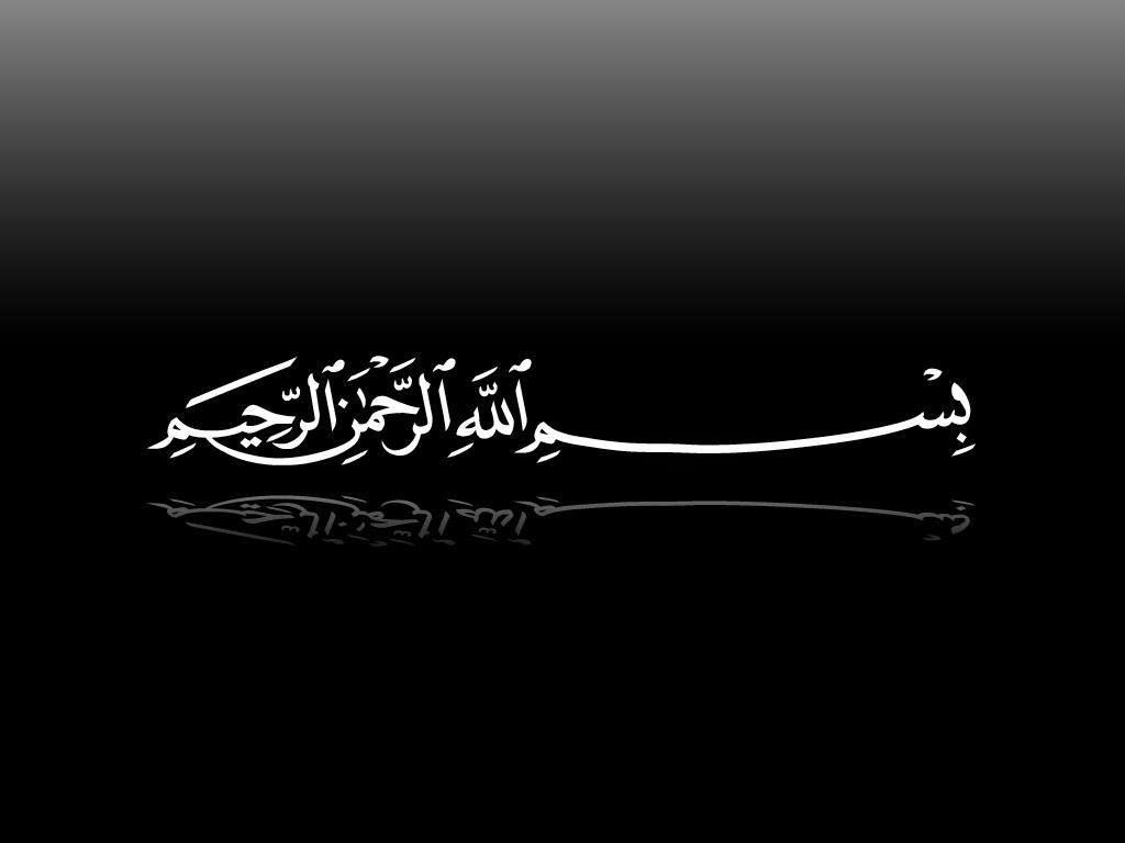 Islamic HD Wallpapers Download 1080p Islamic Book 1024x768