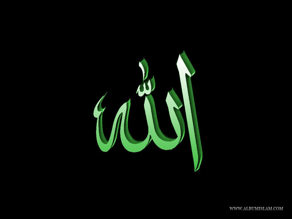 Unduh 40+ Wallpaper Lafadz Allah Bergerak HD Paling Keren