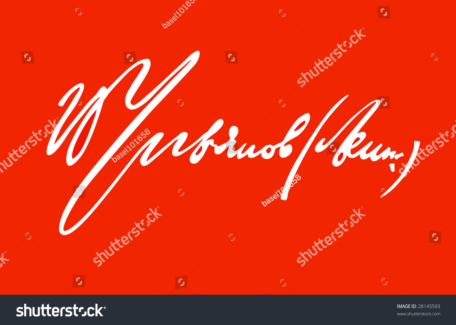 Signature Lenin On Red Background Vector Stock Illustration 1500x1071