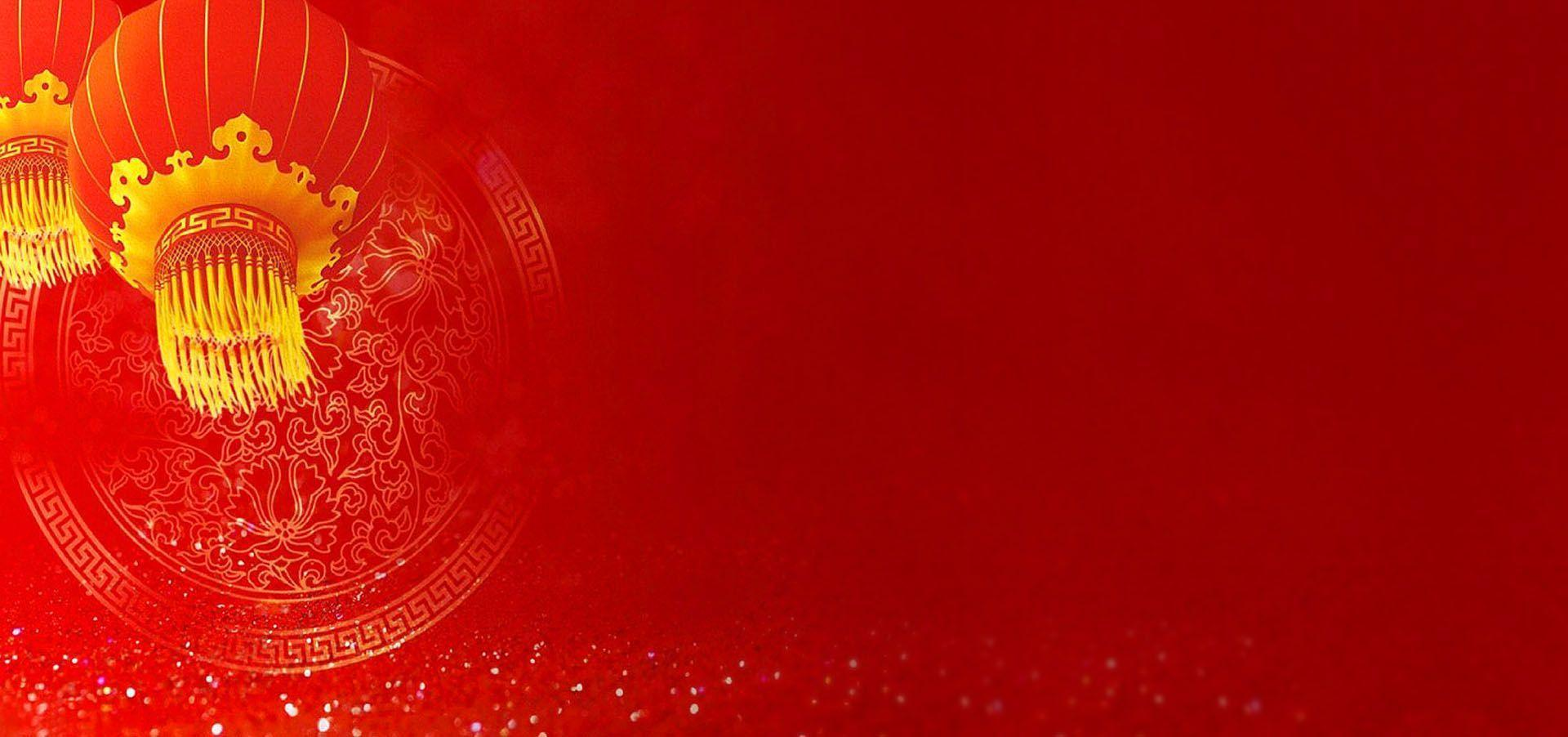 Chinese New Year Wallpapers 1920x902