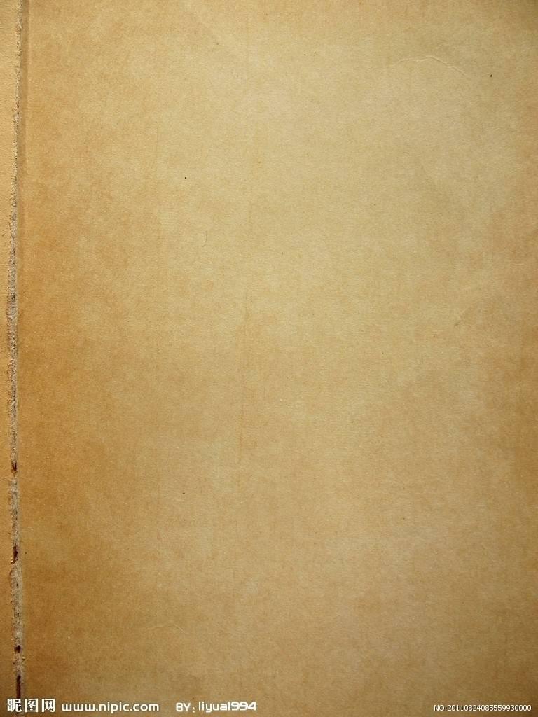 kraft paper as wallpaper - photo #21