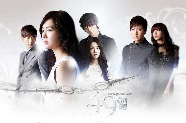 korean drama synopsis 49 days 49 days korean drama 49 days wallpaper 640x424